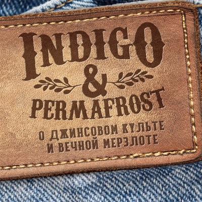 Indigo and Permafrost