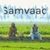 Samvaad artwork