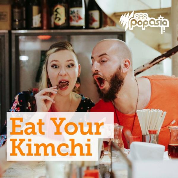 Eat Your Kimchi