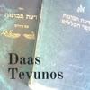 Daas Tevunos artwork