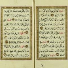 Dala'il al Khayrat