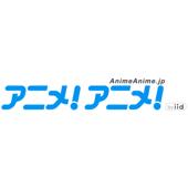 アニメ!アニメ! News