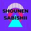 Shounen Sabishii artwork