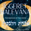 Iggeret HaLevana ~ the Message of the Moon artwork