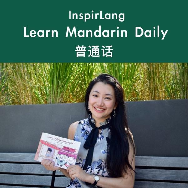 Japanese Podcasting Lessons: Learn to speak Japanese and write Kanji symbols