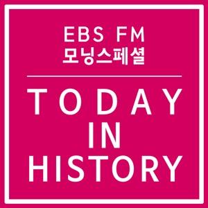 EBS FM 모닝스페셜
