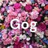 Gog artwork