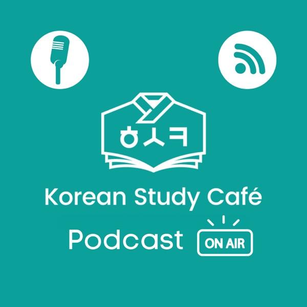 Korean Study Cafe Podcast Artwork