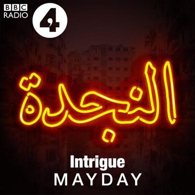 Intrigue:BBC Radio 4