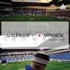 J. LEAGUE to JAPANESE by KENZO artwork