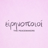 'The Peacemakers' / Neil Dawson