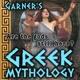 Garner's Greek Mythology