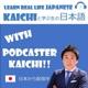 Kaichi と学ぶ生の日本語