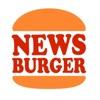 News Burger artwork
