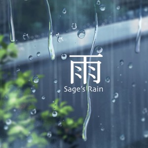 Find Solace In The Rain