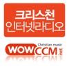 24시간 찬양방송-와우씨씨엠