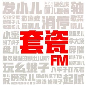 中国娱乐40年