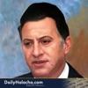 Daily Halacha Podcast - Daily Halacha By Rabbi Eli J. Mansour artwork