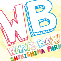 What's BOX 敷島公園 podcast