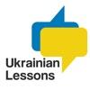 Ukrainian Lessons Podcast artwork