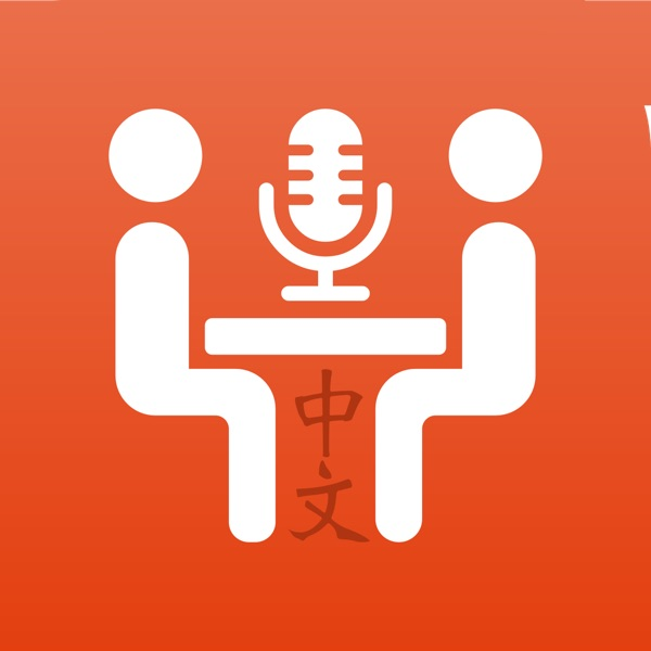 Learn Chinese Insights Podcast