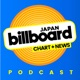 Billboard JAPAN Podcast