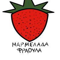 ΜΑΡΜΕΛΑΔΑ ΦΡΑΟΥΛΑ