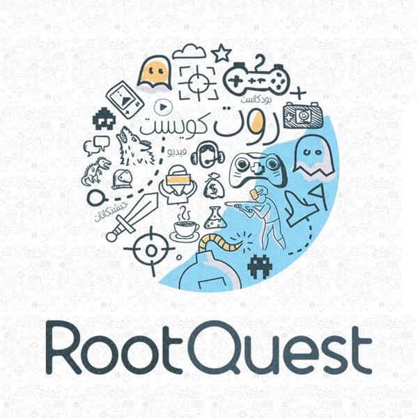 RootQuest - روت كويست