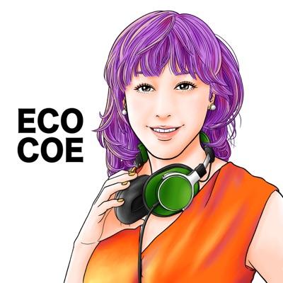 eco coe