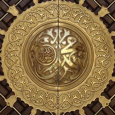 Hazrat Hakeem Akhtar RA