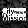 City Mission Podcast 城市使命 artwork