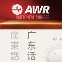 AWR Cantonese - Highway To Heaven 天路 podcast