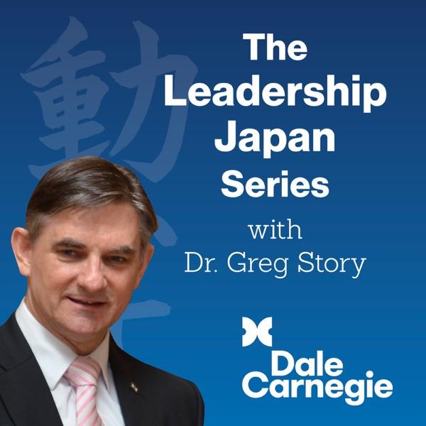 THE Leadership Japan Series by Dale Carnegie Training Japan