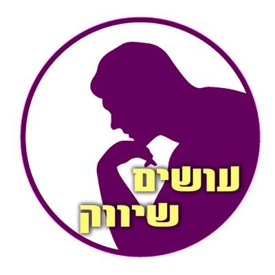 עושים שיווק באינטרנט (Osim Shivuk):פודקאסט ישראל מדיה