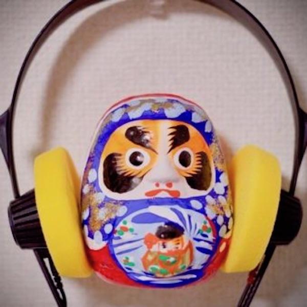 音だるま – 第3のラジオ