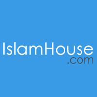 Was ist der Islam