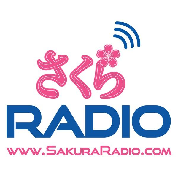 Sakura Radio