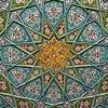 Quran for All Seasons artwork