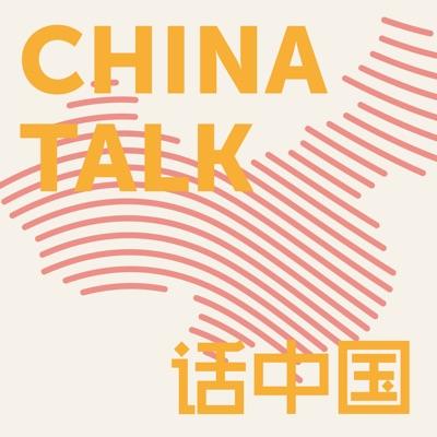 ChinaTalk:Jordan Schneider