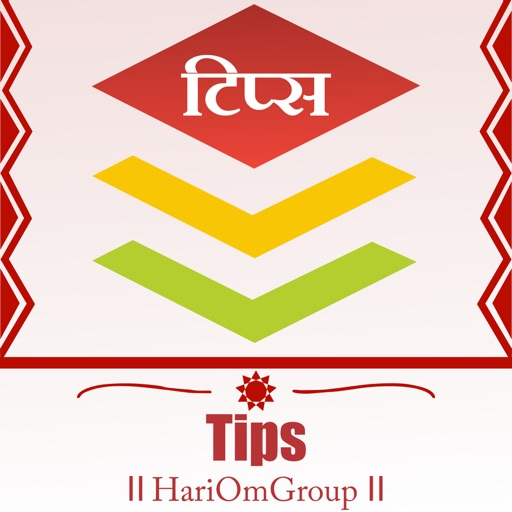 Best Episodes of Tips - Sant Shri Asharamji Bapu Tips