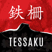 Tessaku - Stories from the Japanese American Incarceration podcast