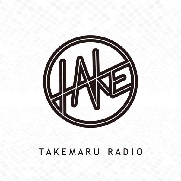 TAKEMARU RADIO | Himalaya