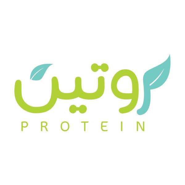 بروتين | Protein