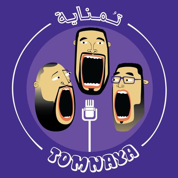 Podcast Tomnaya