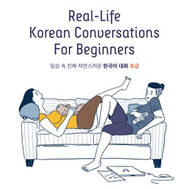 real-life-korean-conversations-for-beginners
