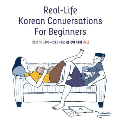 Real-Life Korean Conversations For Beginners:Talk To Me In Korean