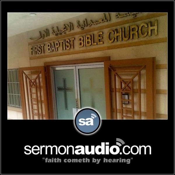 First Baptist Bible Church of Beirut