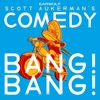 Comedy Bang Bang: The Podcast artwork