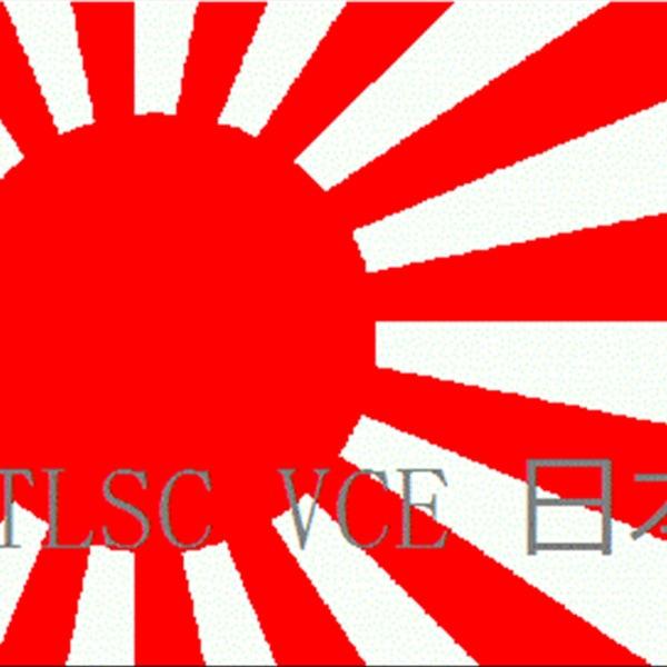 TLSC - VCE Japanese