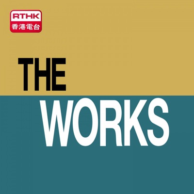 The Works:RTHK.HK